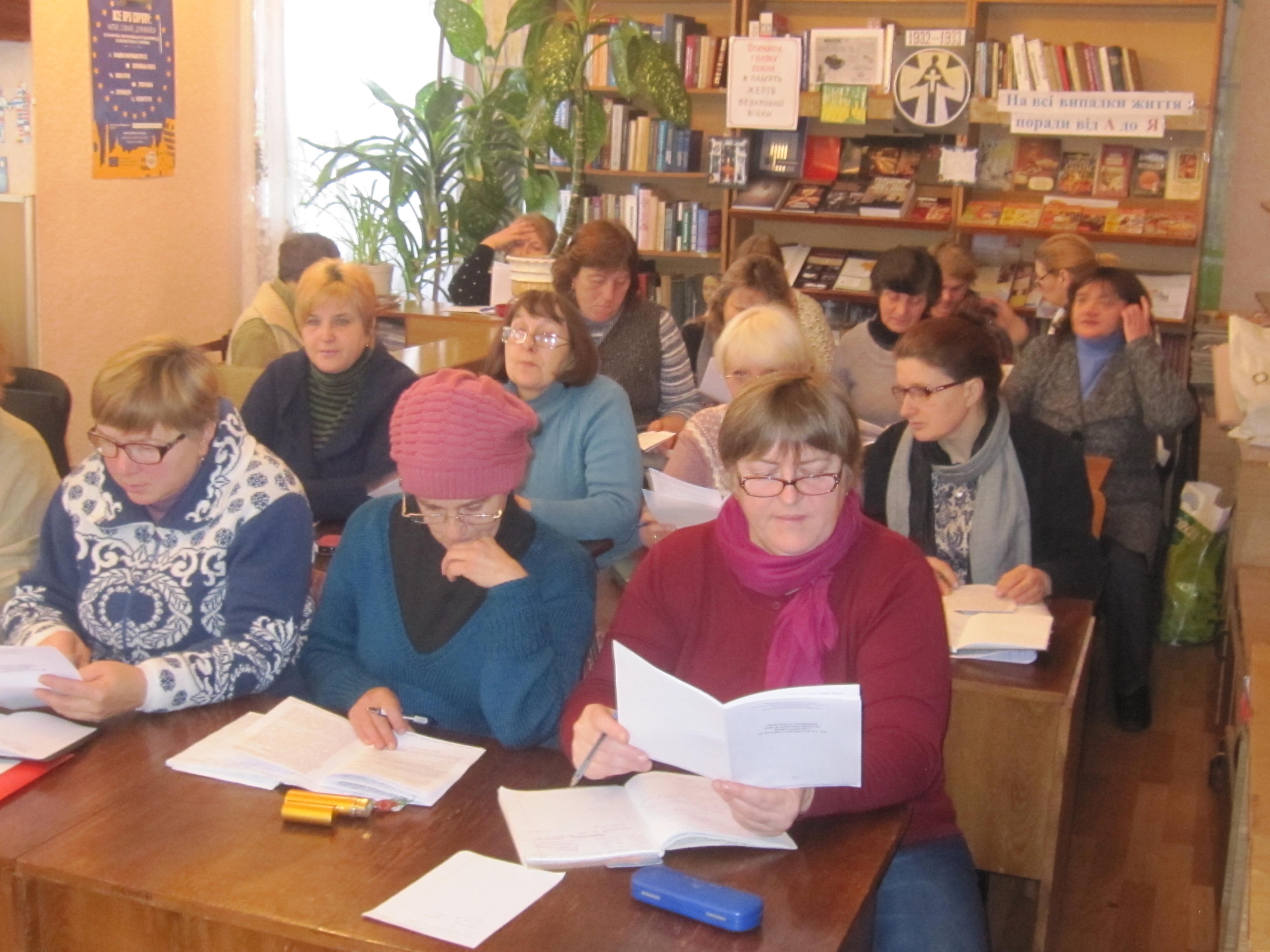 Бібліотекарі Ямпільщини зібрались на семінар